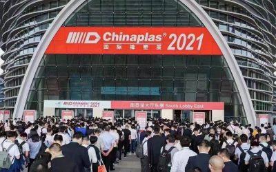 """域誠科技股份有限公司參與""""CHINAPLAS 2021 """" -國際橡塑展2021"""